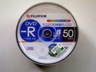 富士フィルム国産DVD-R50枚スピン(誘電OEM)